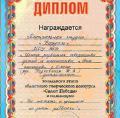 awardimg.php-1266489840