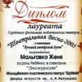 awardimg.php-1266487871